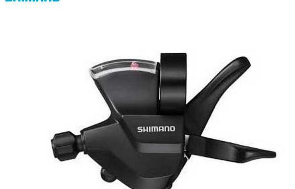 Mando Cambio Shimano Altus M315 Izquierda 3v